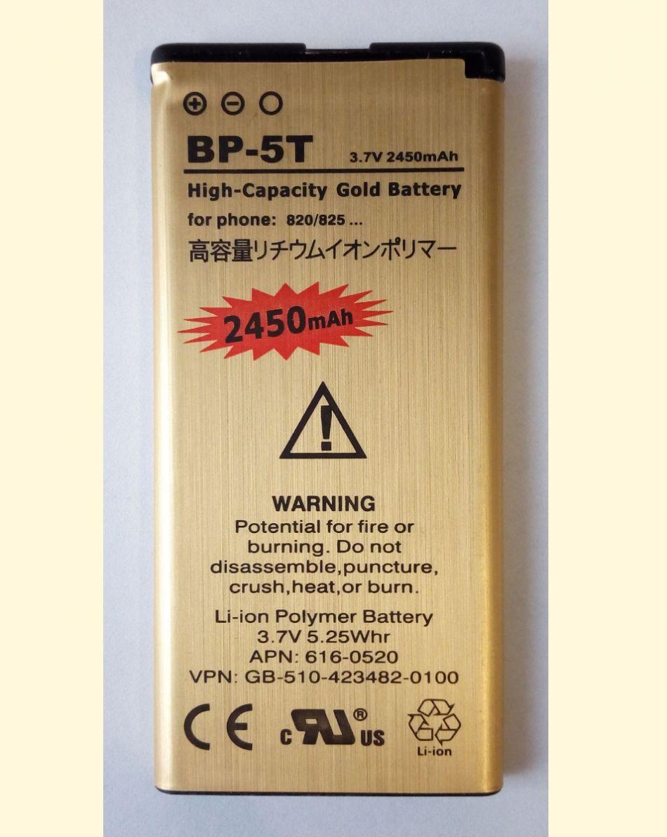 für Nokia BP-5T